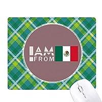 私はメキシコから 緑の格子のピクセルゴムのマウスパッド