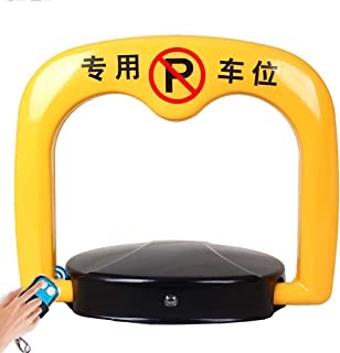 Thickened Parking Barrier Lock, Parking Bollards Car Parking Space Lock, Yellow and Black, Made of GA4 Steel Plate