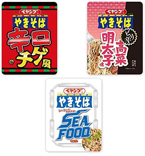 ペヤング 食べ比べ3種(辛口チゲ風 高菜明太子 シーフード)