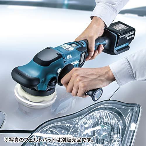 Makita(マキタ)『125mm充電式ランダムオービットポリッシャ(PO500DRG)』
