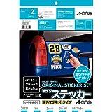 エーワン 手作りステッカー マグネットタイプ A4 2セット 28839
