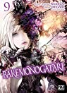 Bakemonogatari, tome 9 par Oh ! Great