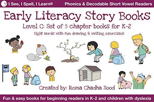 Yo veo, deletreo, aprendo - Fonia, Palabras de vista y Libros de cuentos de vocal corta (Lectores codificables para todos los niños en K-3 y dislexia) - Nivel C