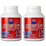 スコアアップ (健脳生活) サプリメント 【DHA EPA】 ホスファチジルセリン リパミンPS 配合 2個セット 180粒 60日分 <日本製 子供 大人>