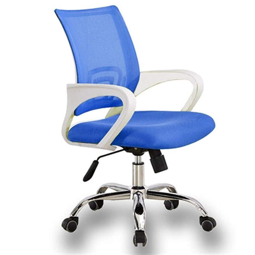 ルーフマイクロフォンファウルJCCOZ-URG オフィスチェアホームコンピュータメッシュチェアファッションロータリーリフトチェア通気性メッシュ布研究のシートピンク/ブラック JCCOZ-URG (Color : D)