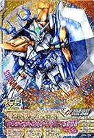 ガンダムトライエイジ DW4-030 アストレイ ブルーフレーム セカンドL M