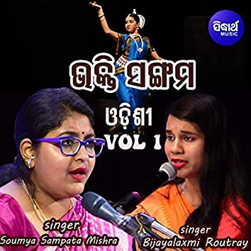 Bhakti Sangam Odishi Vol 1