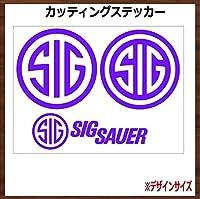 SIG SAUER シグ カッティングステッカー (パープル, 横30x縦22cm (1枚))