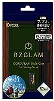iDress マルチケース BZGLAM コーデュラテフロン SMC-BZ09