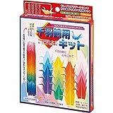 Origami für 1000 Kraniche, 7,5cm, 1020 Blatt Nr. 103400