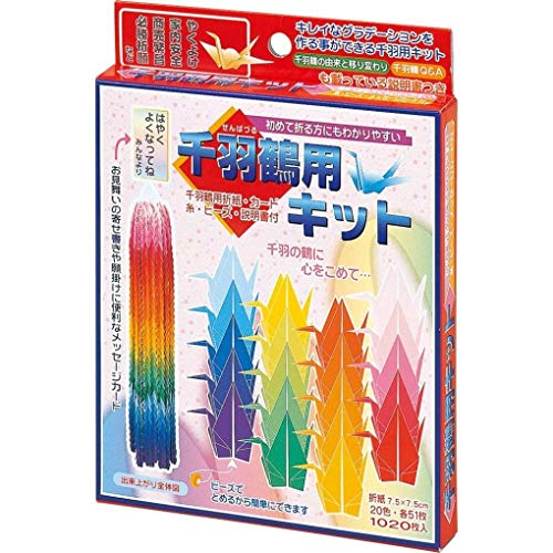 Toyo mil grullas de papel para el kit (jap?n importaci?n)