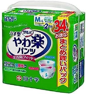 【大人用紙おむつ類】サルバ やわ楽パンツ M―Lサイズ34枚【3個セット(ケース販売)】