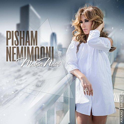 Pisham Nemimooni