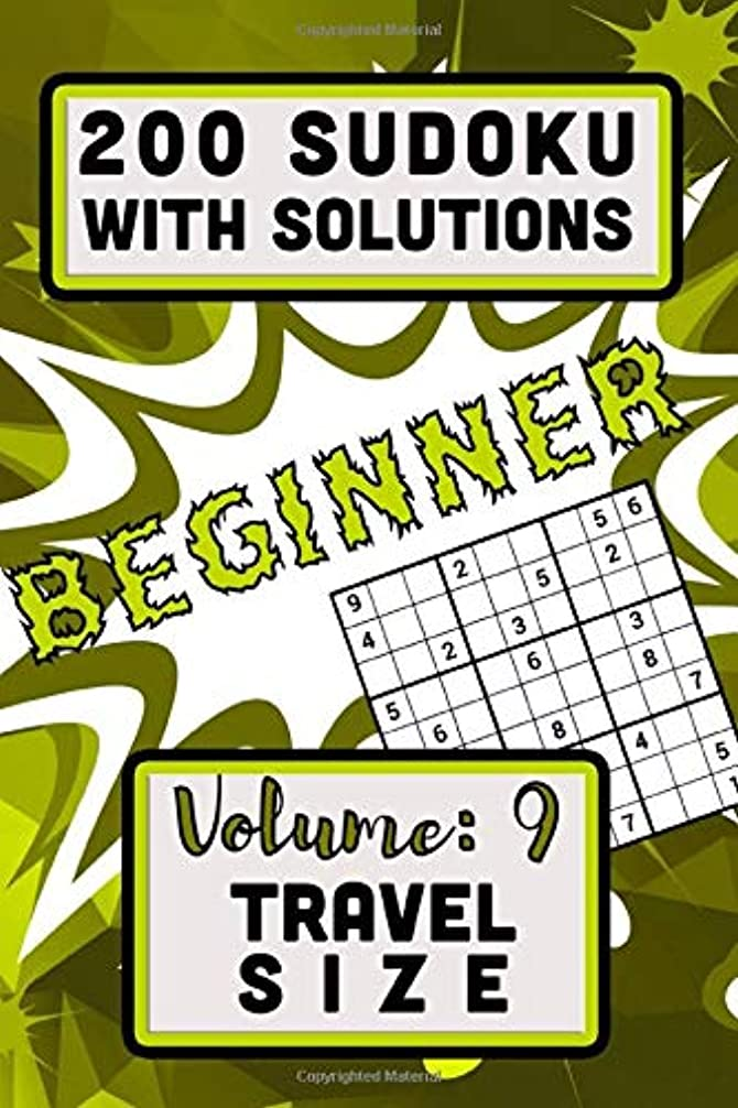 楽しむ浮浪者農村200 Sudoku with Solutions - Beginner: Volume 9, Travel Size (Series:  Travel Size)