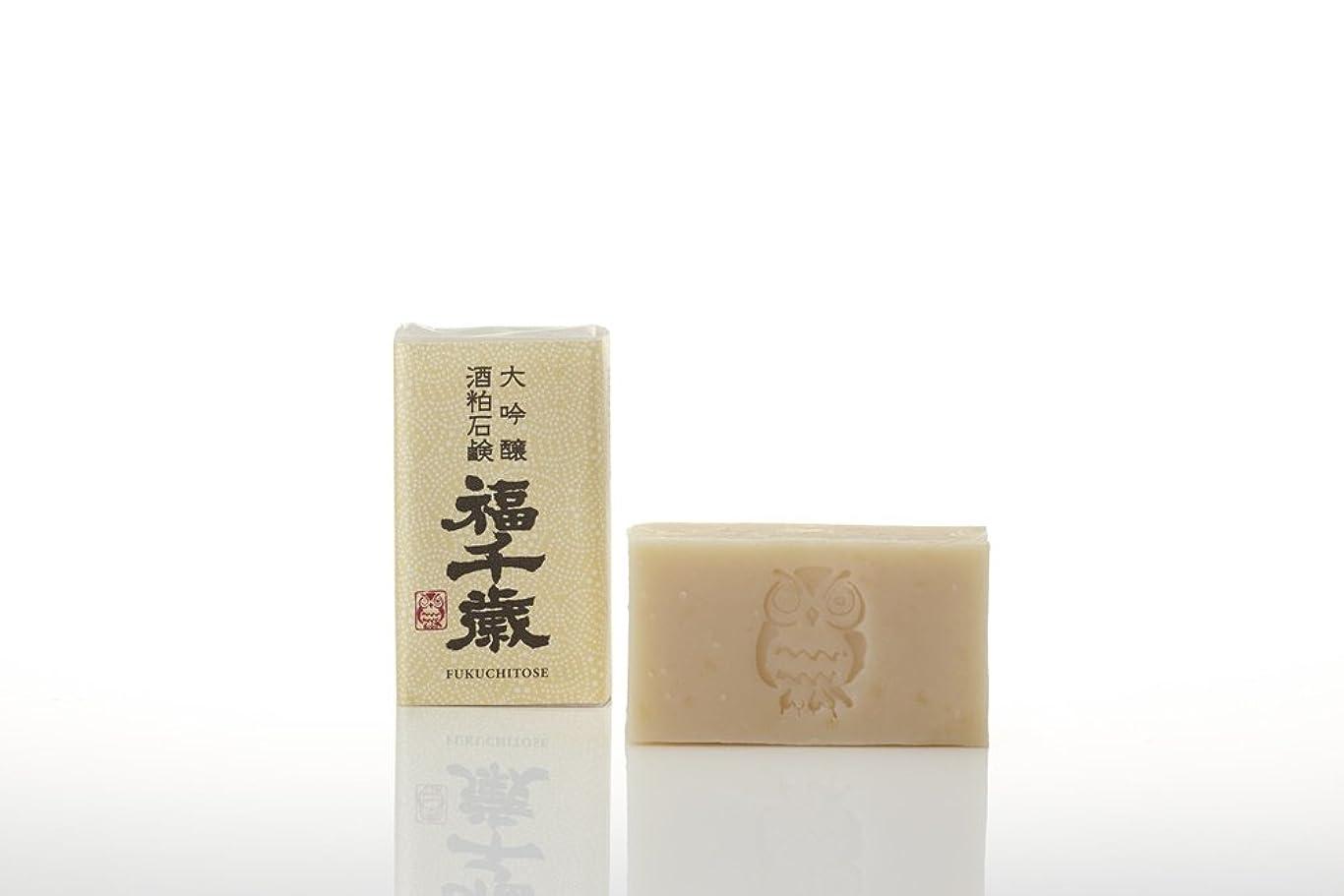 裸エクスタシーバランス福千歳 大吟醸酒粕石鹸80g