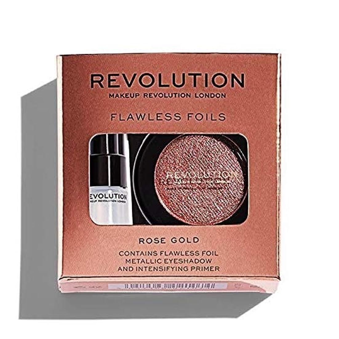 遅滞強い海嶺[Revolution ] 革命完璧な箔は、ローズゴールド - Revolution Flawless Foils Rose Gold [並行輸入品]