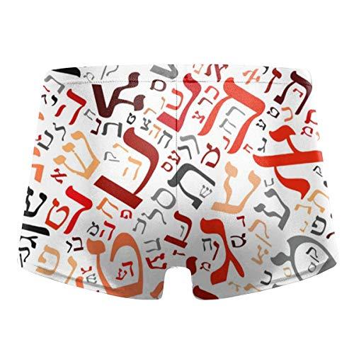 Johnson hop Creative Hebrew Alphabet Men Swim Trunks Briefs