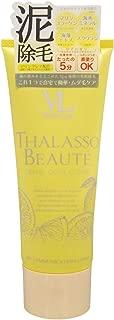 VENUS LAB Thalasso Beaute Hair Remover Cream Yuzu Scented 200G
