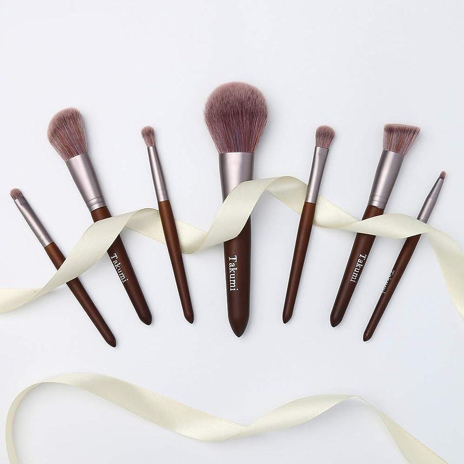 あいまい一般的にスペルAkane 7本 Takumi 魅力的 コーヒー 高級 高品質 綺麗 多機能 おしゃれ アイメイク 柔らかい たっぷり チーク ファンデーション アイシャドウ 上等な使用感 激安 日常 仕事 Makeup Brush メイクアップブラシ