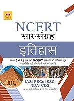 Ncert History [hindi]