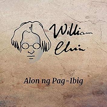 Alon Ng Pag-Ibig