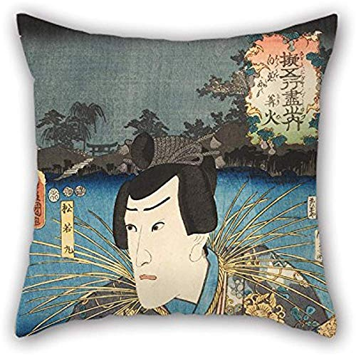 Ölgemälde Kunisada - Der Schauspieler Ichikawa Danjuro Viii Throw Cushion Covers, ist fit für Sohn, Stuhl, Home Office, Heimkino, Club, Divan