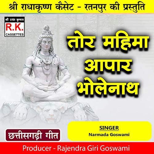 Narmada Goswami