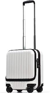 【PROEVO】スーツケース 機内持ち込み フロントオープン ストッパー付き サスペンション 8輪 機内持込 【AVANT】 ダブルキャスター キャリーケース キャリーバッグ 前ポケット 軽量 PCホルダー