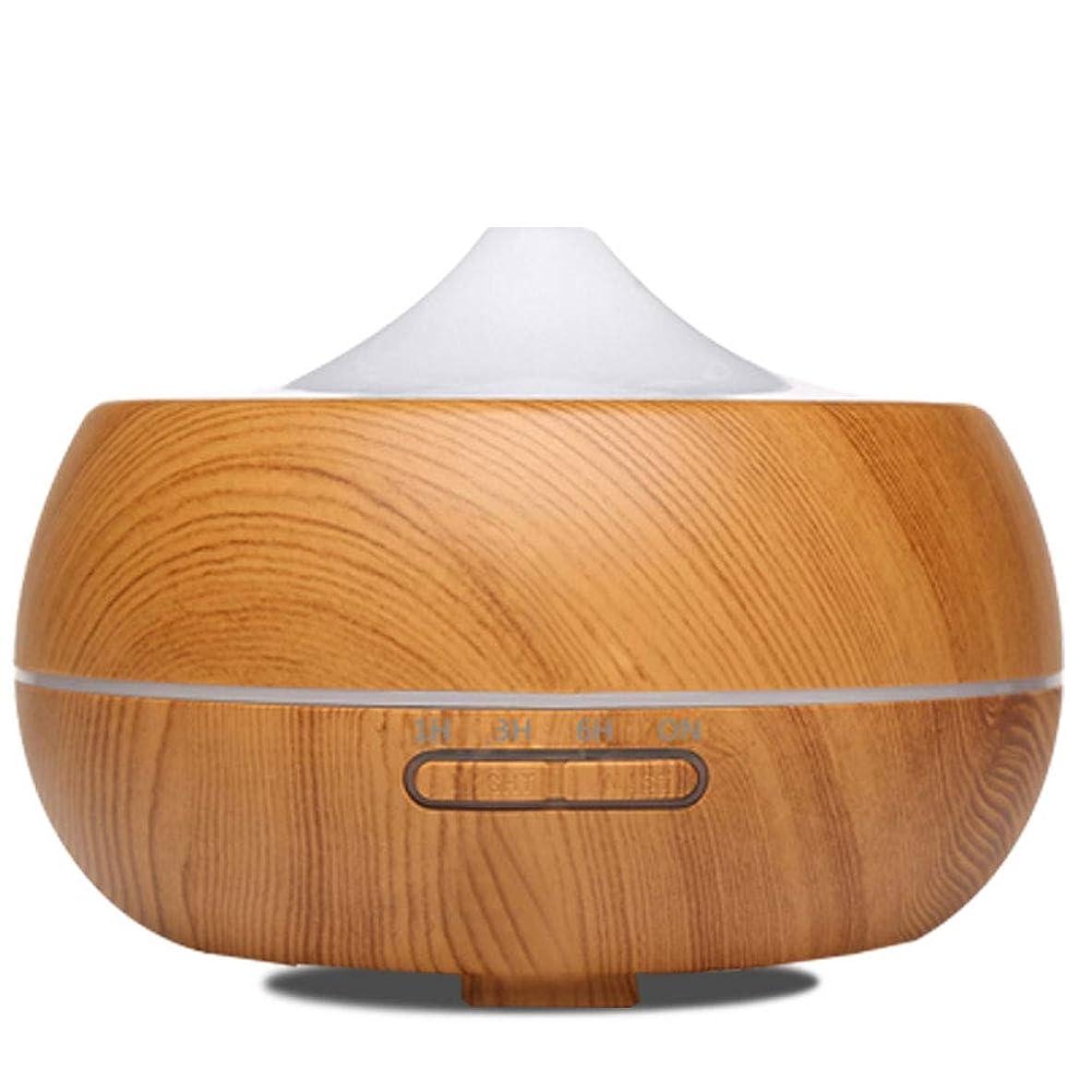 液体セミナーコンベンション300 ml アロマテラピー エッセンシャル オイル ディフューザー, 超音波 涼しい霧 humidmifier アロマディフューザー タイマー付き 7色変換 夜のライト 空焚き防止機能搭載- 17x12cm