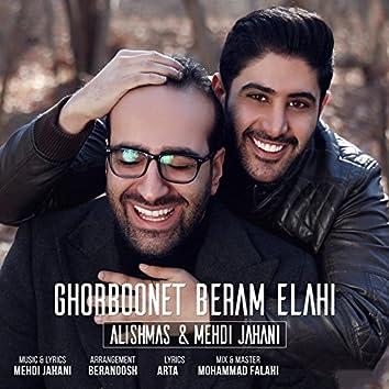 Ghorboonet Beram Elahi