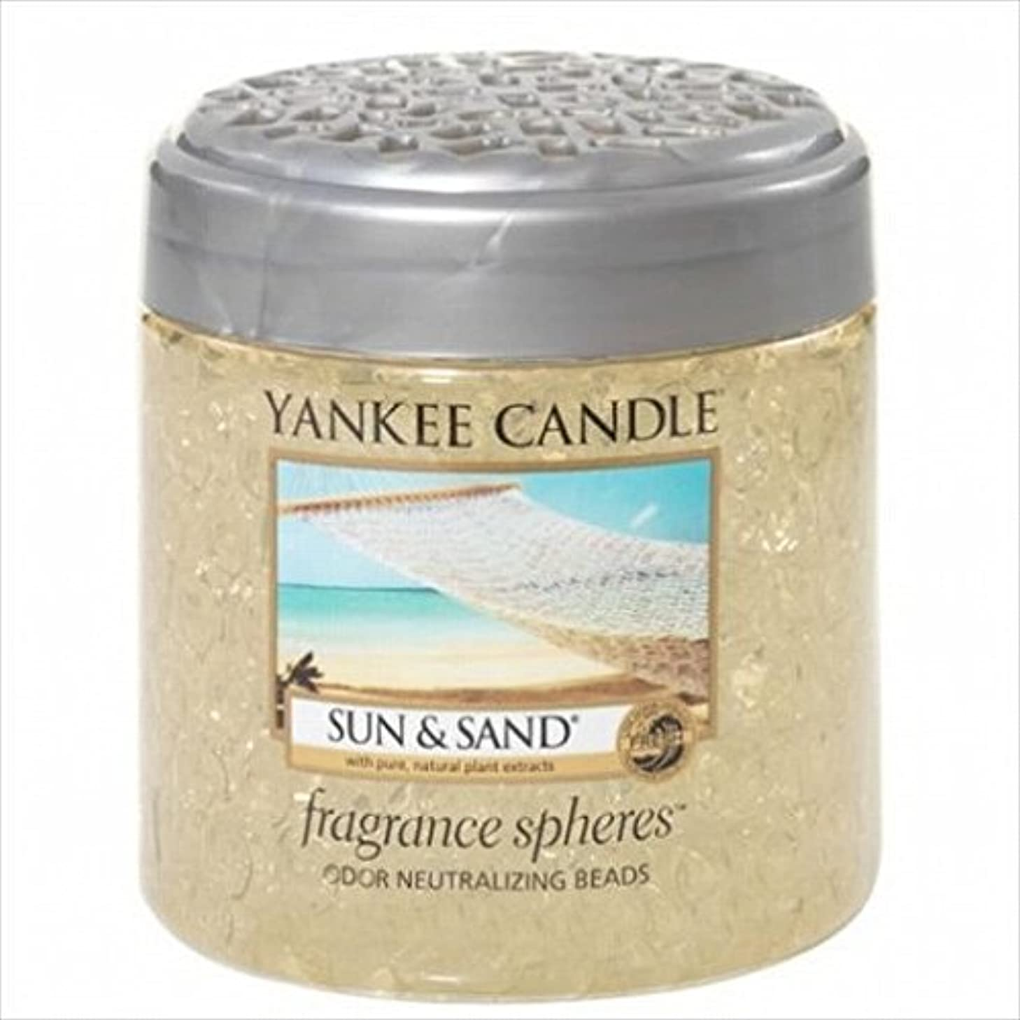 輝度担保前件YANKEE CANDLE(ヤンキーキャンドル) YANKEE CANDLE フレグランスビーズ 「 サン&サンド 」(K3300535)