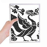 中国の魏晋の鳥のパターン 硬質プラスチックルーズリーフノートノート