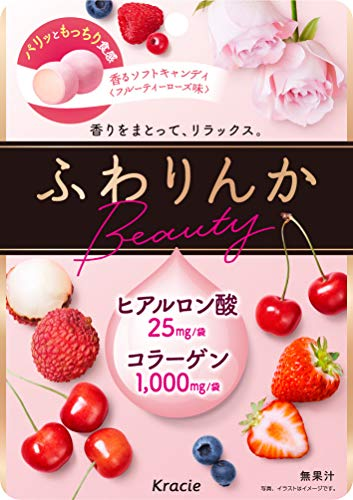 クラシエ ふわりんかビューティーフルーティーローズ味 60g ×8袋