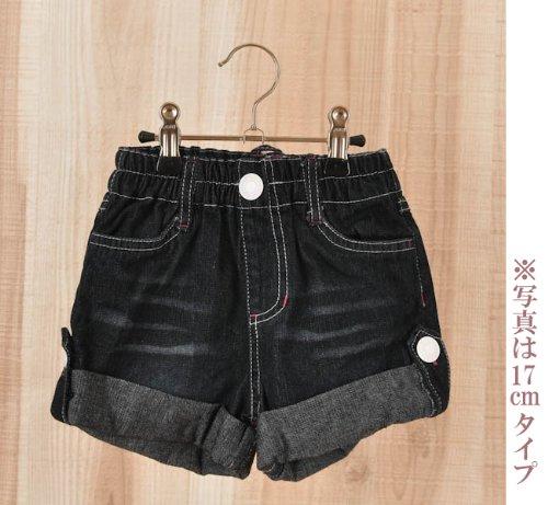 『マワ すべり落ちない MAWAハンガー スカート ズボン用 T型ボトム 10本組 ブラック 5012』の3枚目の画像