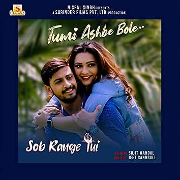 """Sob Range Tui (From """"Tumi Ashbe Bole"""") - Single"""