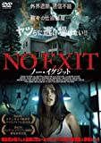 NO EXIT/ノー・イグジット [DVD] image