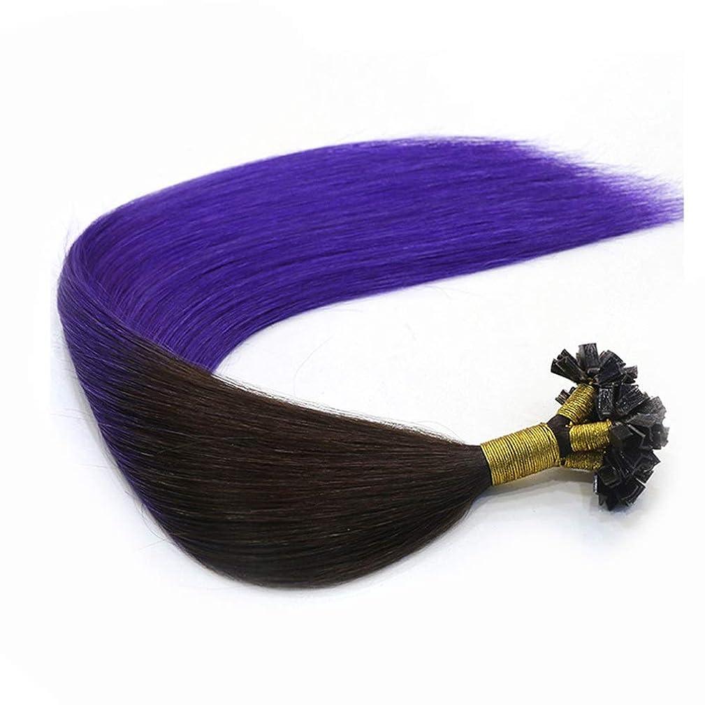 松留まる野望JULYTER ナノチップフュージョンヘアエクステンション100%粗人間の髪の毛オンブルブラックトゥブルーカラートゥルーナノリングヘア (色 : 青, サイズ : 26 inch)