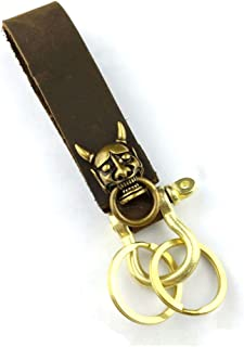 Hannya Mask Keychain Pendant Charm, Solid Brass & Genuine Leather