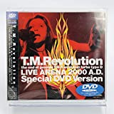 T.M.Revolution / the end of genesis T.M.R.evolution turbo typeD-LIVE ARENA2000 A.D.-Special DVD Version [DVD]