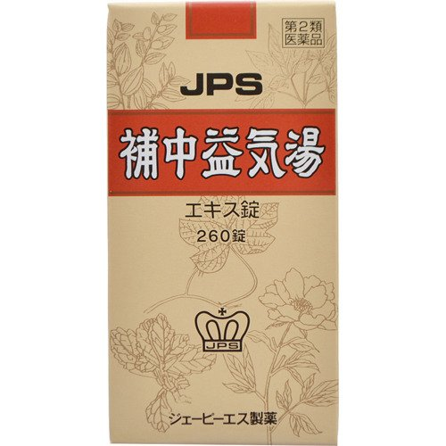 【第2類医薬品】JPS補中益気湯エキス錠N 260錠