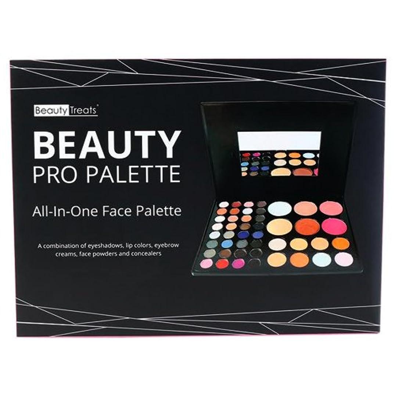 武器薄い栄光(3 Pack) BEAUTY TREATS Beauty Pro Palette (並行輸入品)