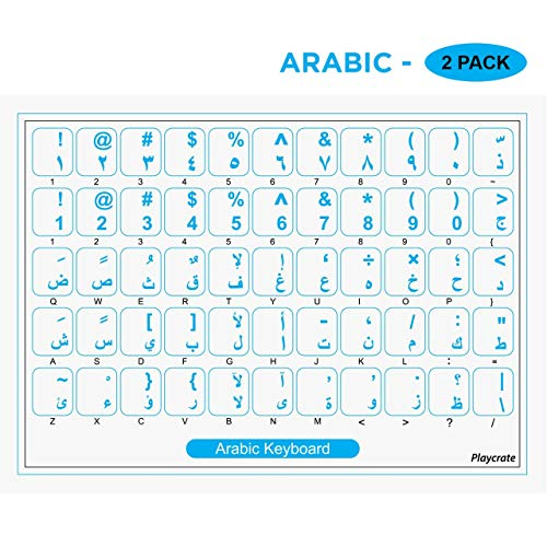 Arabische Transparente Tastatur-Aufkleber – 2 Stück für PC, Laptop, Computer-Tastaturen