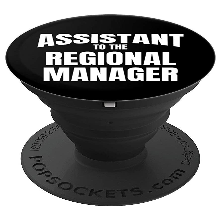 Assistant To The Regional Manager Gift Office Supervisor - PopSockets Grip and Stand for Phones and Tablets
