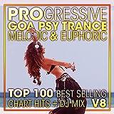 Polaris - Tribal Quest ( Kinesis Progressive Goa Psy Trance Remix )