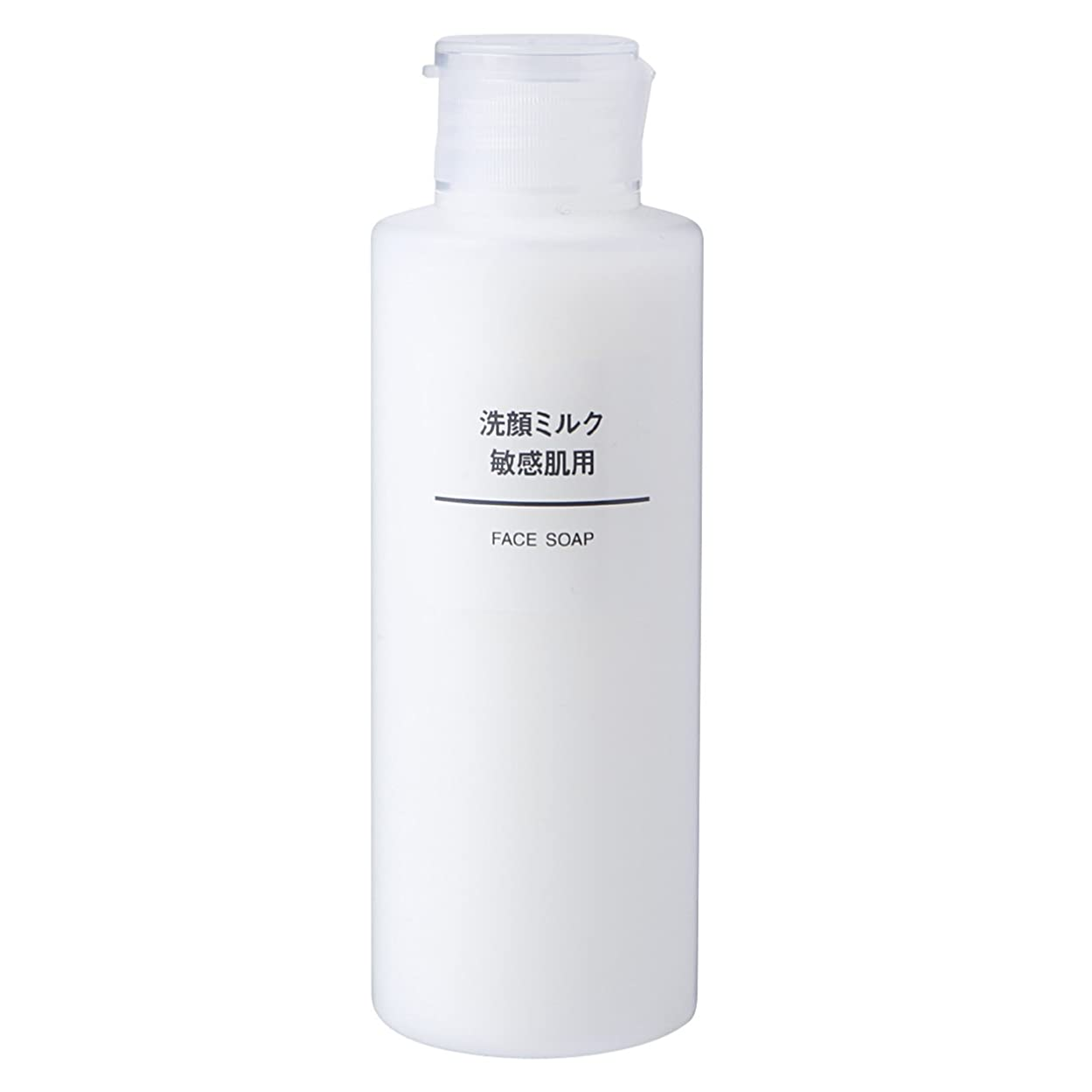 ジェスチャーアクセシブル振るう無印良品 洗顔ミルク 敏感肌用 150ml