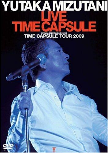 Yutaka Mizutani Time Capsule T [Edizione: Germania]