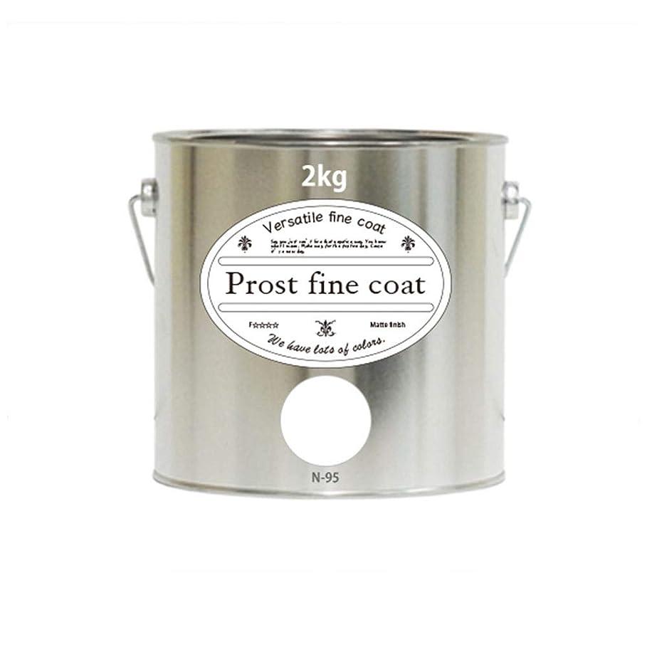 歯痛ビジターエリートペンキ 水性塗料 N-95 ピュアホワイト 2kg / 艶消し 壁 天井 壁紙 壁クロス ファインコート