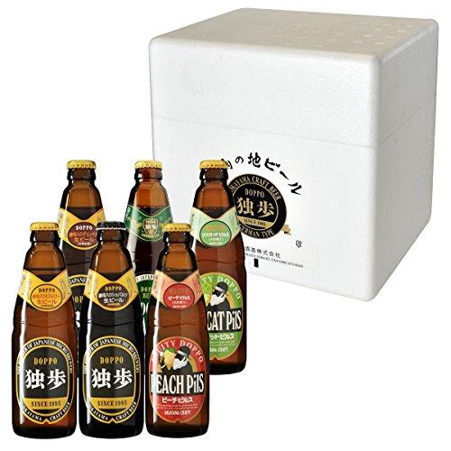 地ビール独歩 飲み比べ6本セット PDS-6IPM クール配送