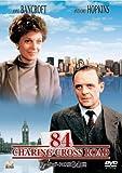 チャーリング・クロス街84番地 [DVD] - アン・バンクロフト, アンソニー・ホプキンズ, ジュディ・デンチ, デビッド・ジョーンズ