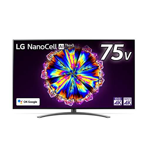 LG 75型 4Kチューナー内蔵 液晶 テレビ 75NANO91JNA IPSパネル Alexa 搭載 2020 年モデル